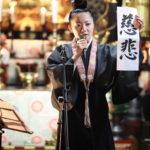 九州のお寺さん、愛$菩薩を召喚してください(依頼してください)