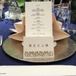 恋愛と結婚の違いとは何か~仙台の友人結婚式に行って思うこと~