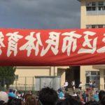 運動会は団結、繋がり、活力を示す重要なイベント