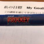 これはすごいペン