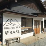 福岡新宮町にはボードゲーム会を開いているカフェがある~勇者ロトとの出会い~
