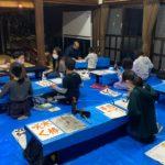 今年最後の子ども書道教室は畳の拭き方も指導