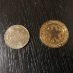 「小さなメダル」をマメにコツコツ集める意義を考える~500円玉を集める楽しさ~