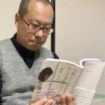 牧師さんの奥さんが自身の日常生活を書かれた本を読む