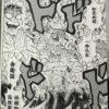 『鬼滅の刃』から学ぶ仏教